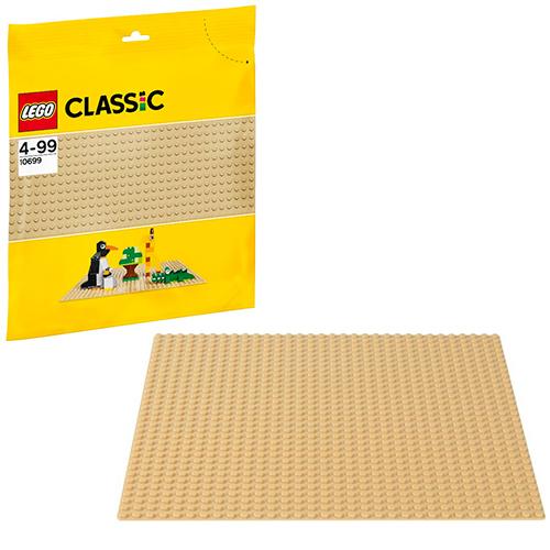 LEGO Classic 10699 Строительная пластина жёлтого цвета