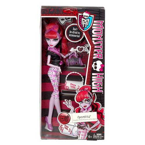 Оперетта кукла Operetta Doll
