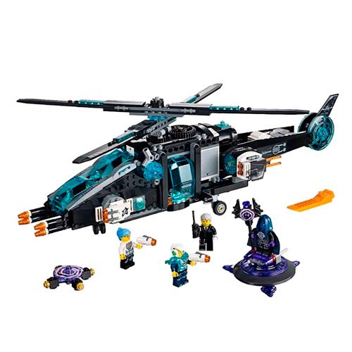 LEGO Ultra Agents 70170 Ультравертолёт против Антиматерии